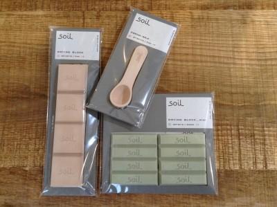 soilseries