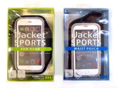 ijacketsports