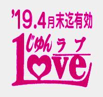 love18